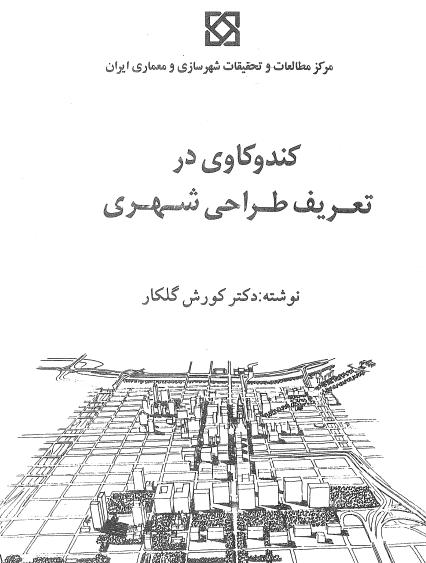 2015-04-12_082700