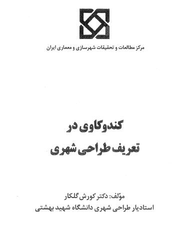 2015-04-12_082749