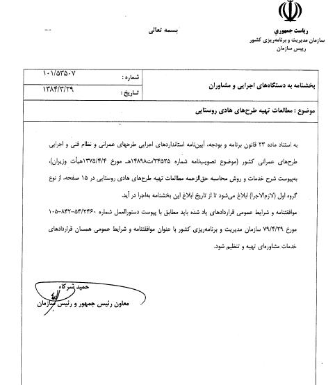 2015-04-14_075018