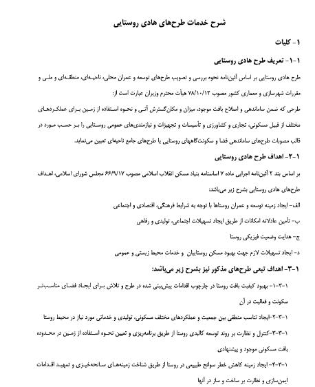 2015-04-14_075026