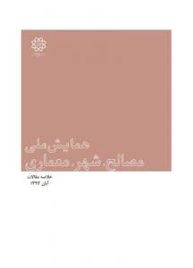 2015-04-15_083902
