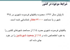 2015-04-15_085046