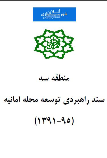 2015-04-16_005611