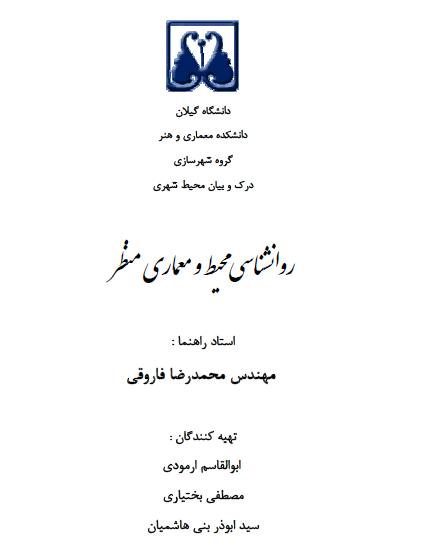 2015-04-16_010153