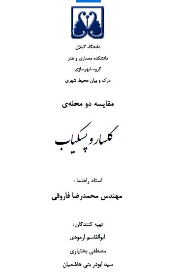2015-04-16_012350
