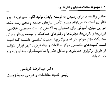 2015-04-24_102828