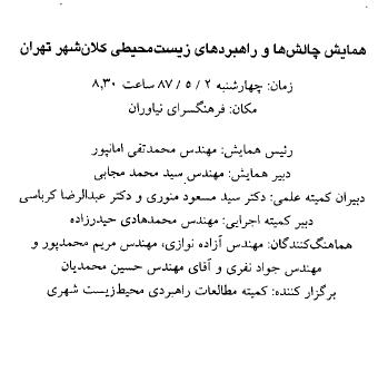 2015-04-24_102838
