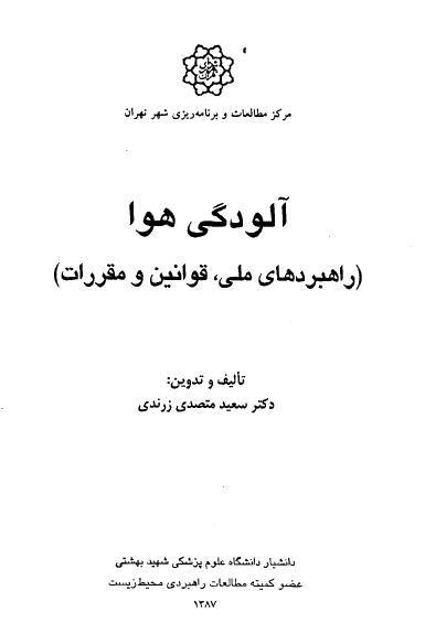 2015-04-24_103535