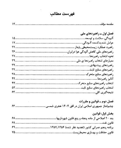 2015-04-24_103541