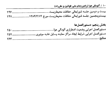 2015-04-24_103610