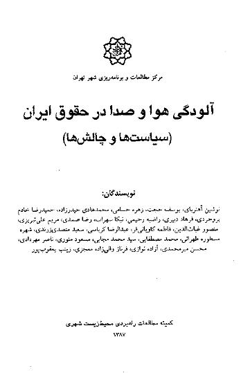 2015-04-24_104953
