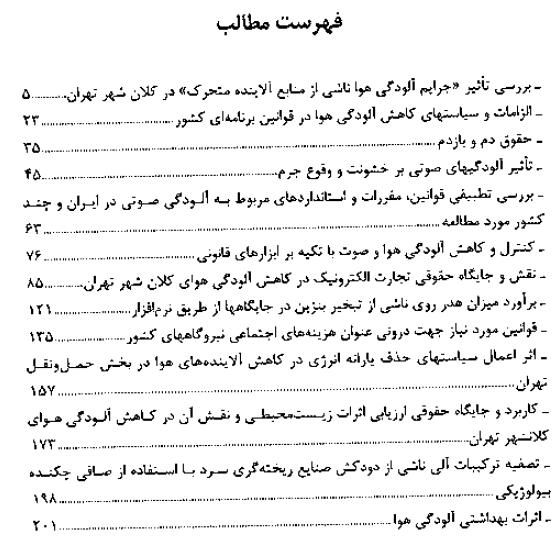 2015-04-24_105014