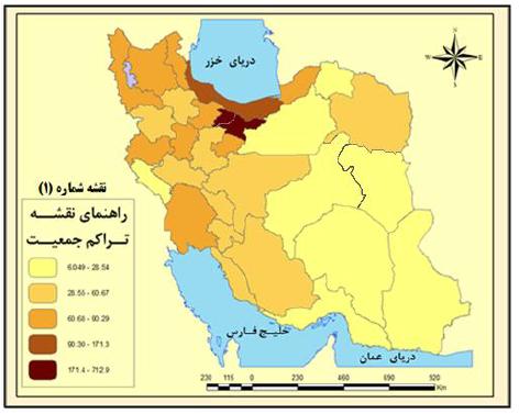 تحلیل ژئوپلیتیکی لزوم تغییرات جمعیتی و سیاستگذاری آمایشی در عرصة توزیع جغرافیایی آن در ایران