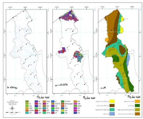 ارزیابی تناسب کاربری اراضی از طریق مدل توان اکولوژیک در استان اردبیل با هدف آمایش سرزمین