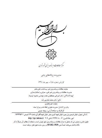 2015-05-18_101304