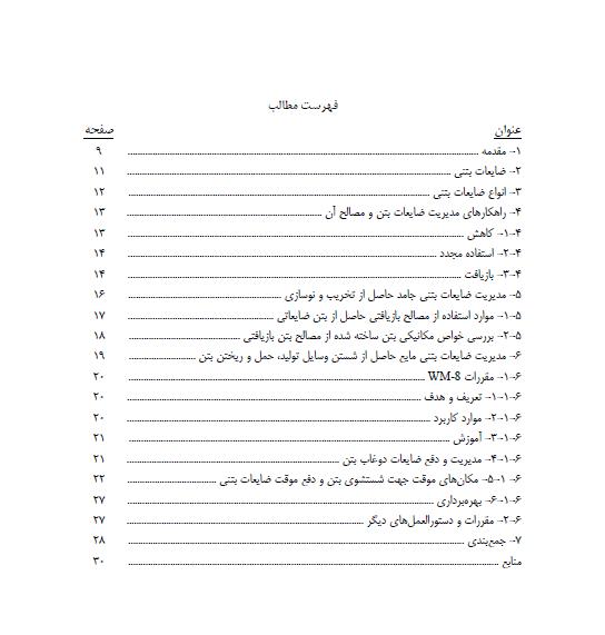 2015-05-18_101323