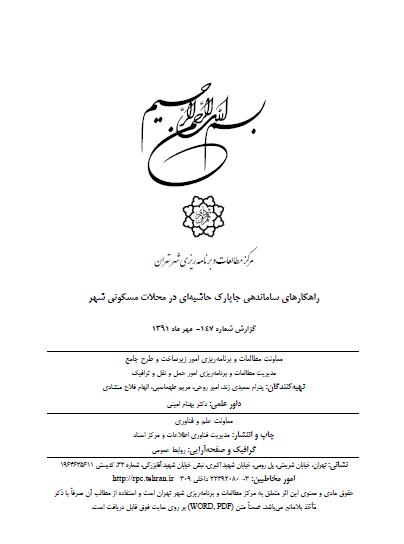 2015-05-20_001845