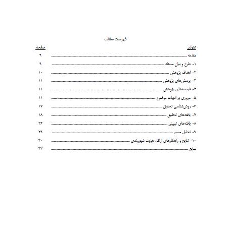 2015-05-24_081351
