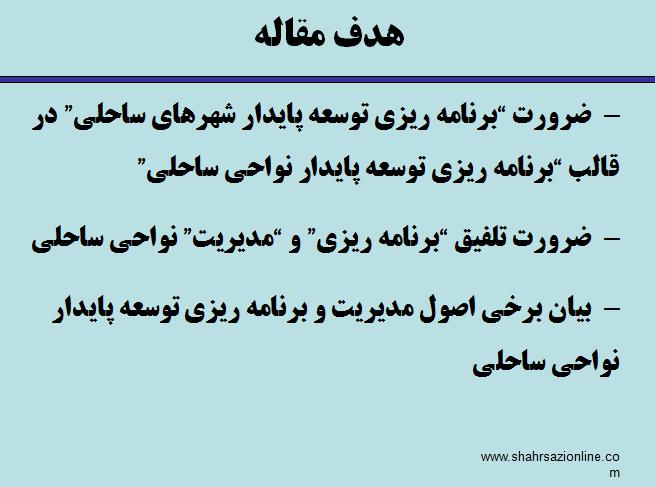 2015-06-20_084132