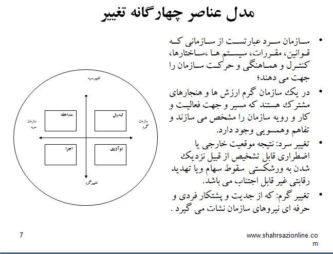 2015-06-23_070022
