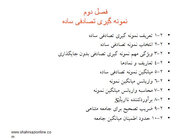 2015-06-23_071214