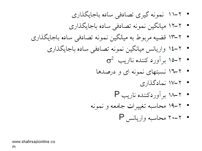 2015-06-23_071227