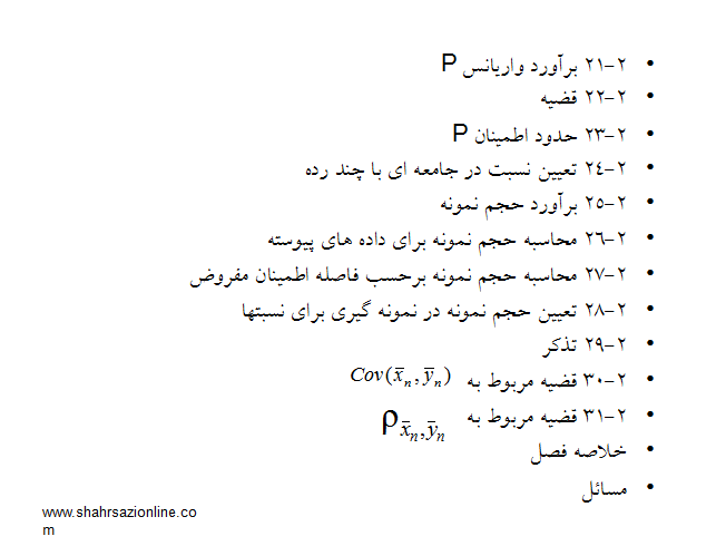 2015-06-23_071245