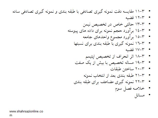 2015-06-23_071305