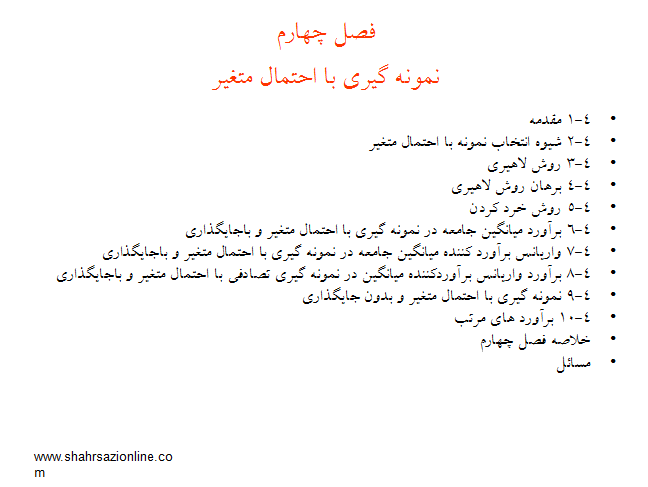 2015-06-23_071315