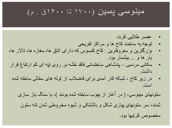 2015-07-07_001339