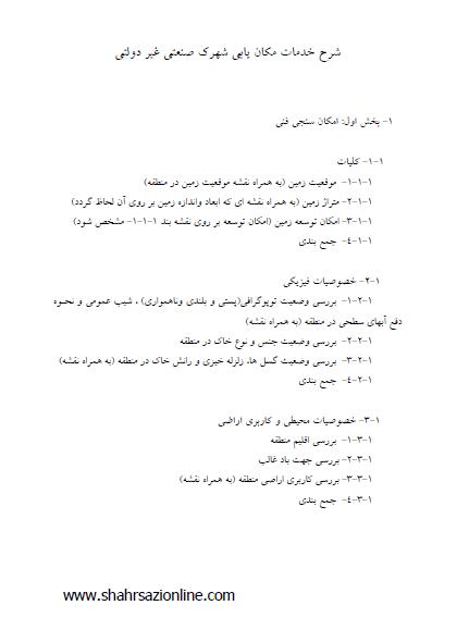 2015-07-13_031147