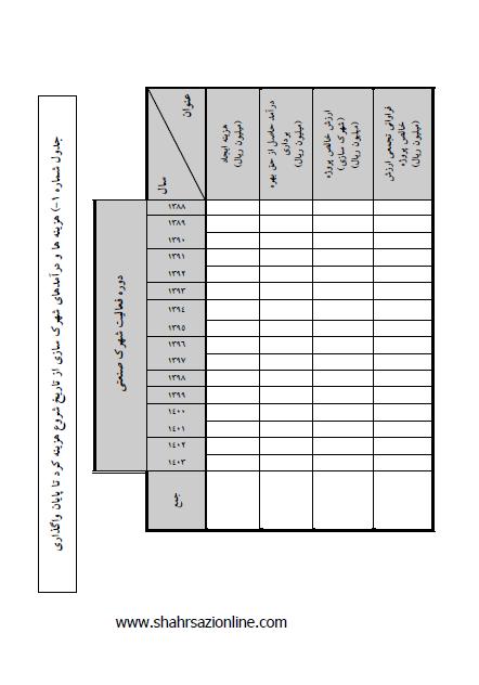 2015-07-13_031157