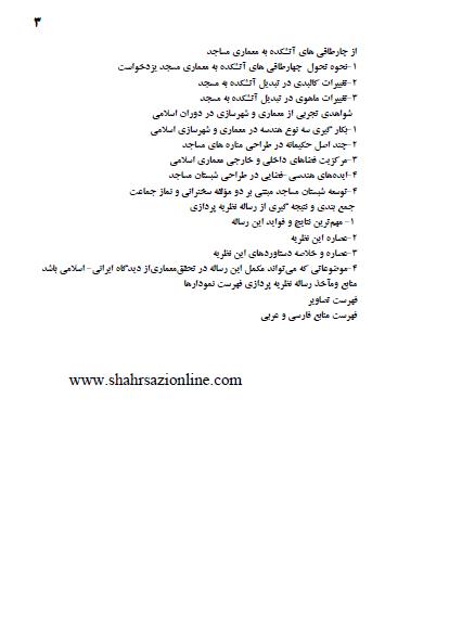 2015-08-09_003813