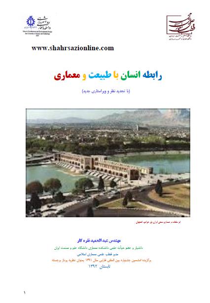 2015-08-09_005746