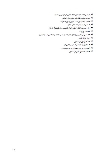 2015-08-09_005922
