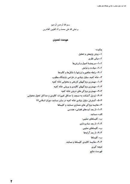 2015-08-10_004317