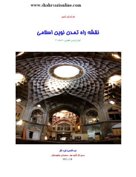 2015-08-12_085313