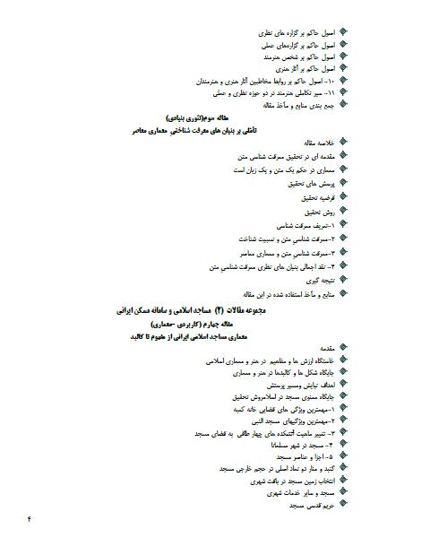 2015-08-15_084926