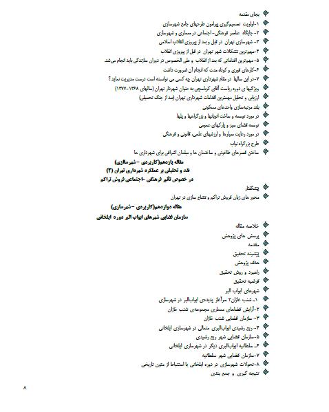 2015-08-15_084959