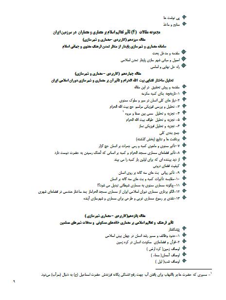 2015-08-15_085007