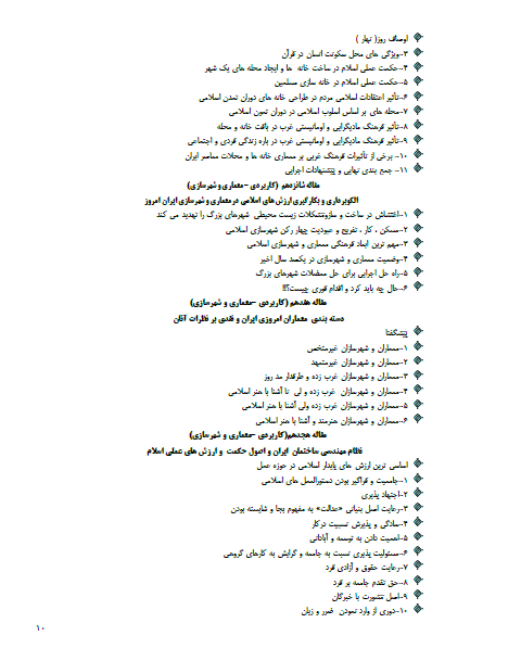 2015-08-15_085016