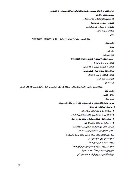 2015-08-21_204619