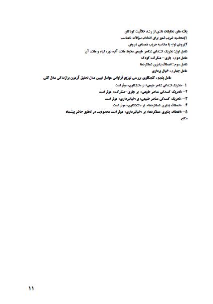2015-08-21_204658