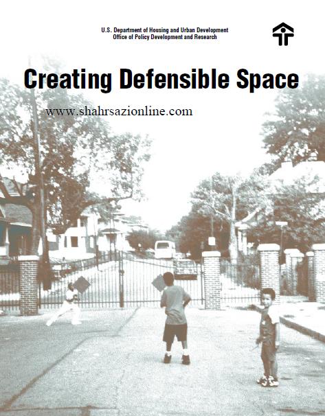 کتاب ایجاد فضای قابل دفاع