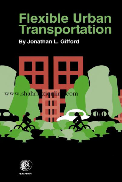 کتاب حمل و نقل شهری انعطاف پذیر
