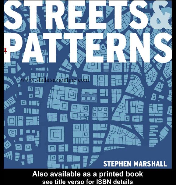 کتاب الگوهای خیابان