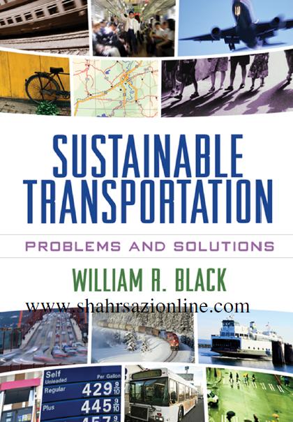 کتاب حمل و نقل پایدار