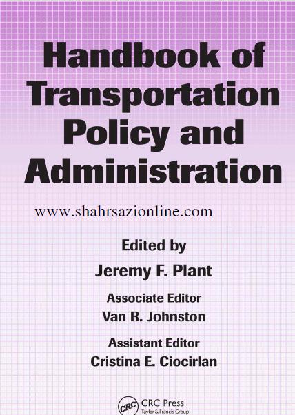 کتاب سیاست حمل و نقل و مدیریت