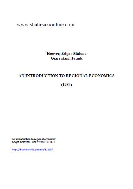 کتاب مقدمه به اقتصاد کشورهای منطقه