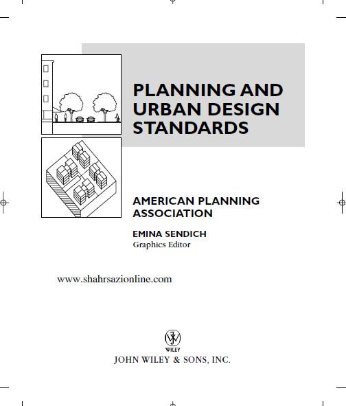 برنامه ریزی و استانداردهای طراحی شهری